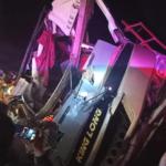 کوئٹہ بس حادثہ ،جے یو آئی رہنما کے کنبے سمیت 14افراد جاںبحق